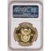 2019 SA 50R BRONZE COIN - 25 YRS DEMOCRACY ANNIVERSARY - MS70 - NGC