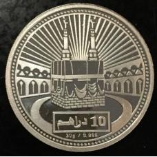30gr silver Pure 999.9 rounds - Makkah , Kaabah