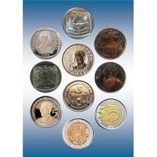 1994 - 2018 Mandela R5 coin set - UNC coins - best quality 8 coins